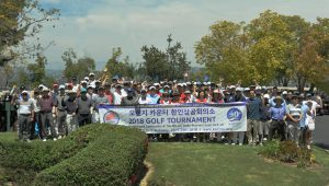 2018_KACCOC_Golf_Group-2