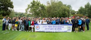 2019-KACCOC-Golf Tournament