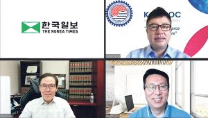 2020 expo interview with the Korea times
